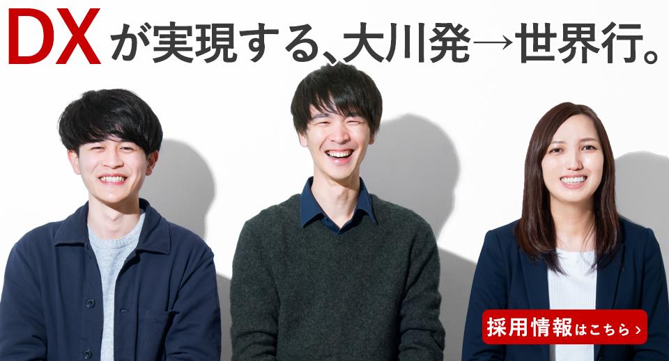 ネット通販で日本を「ゲン」気に!